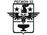 ЧОО «Регион-22»