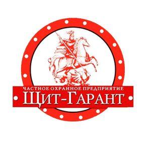 Союз организаций «Щит-Гарант»