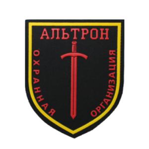 Охранная организация «Альтрон»