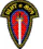 Группа охранных предприятий «Щит и Меч»