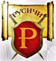 Группа компаний «Русичи»