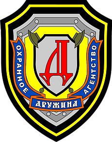 Группа охранных предприятий «Дружина»