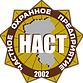 Сфера систем безопасности «Наст»