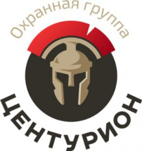 Охранная группа «Центурион»