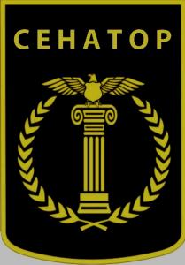 Частное охранное агентство «Сенатор»