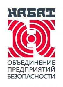 Объединение предприятий безопасности «Набат»