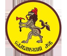 Группа компаний «Славянский лев»