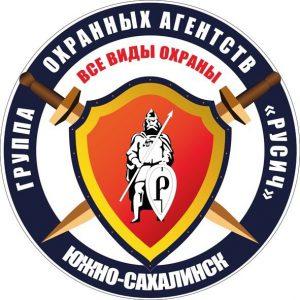 Группа охранных агентств «Русич»