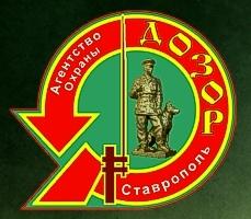 Агентство охраны «Дозор»