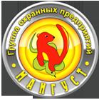 Группа охранных предприятий «Мангуст»