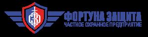ЧОП «Фортуна-Защита»