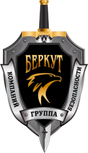 Группа компаний безопасности «Беркут»