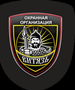 Группа охранных организаций «Витязь»