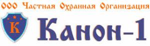 ЧОО «Канон-1»