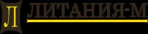 Группа компаний безопасности «Литания-М»