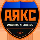 Охранное агентство «Аякс»