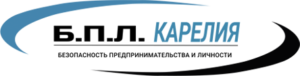 Охранное предприятие «БПЛ-Карелия»