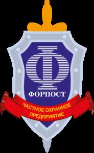 ЧОП «Форпост»