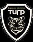 Охранное агентство «Тигр»
