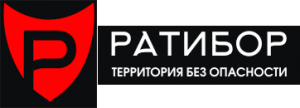 Охранное предприятие «Ратибор»