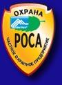 Группа охранных предприятий «Финэко-Роса»