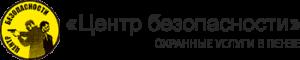 ЧОО «Центр безопасности»
