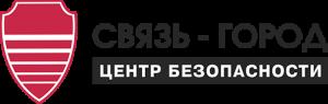 Центр безопасности «Связь-Город»
