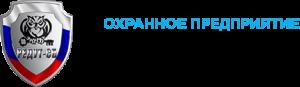 Охранное предприятие «Редут-СБ»