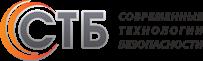 Современные технологии безопасности «СТБ»