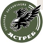 Охранная организация «Ястреб Центр»