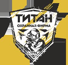 Охранная фирма «Титан»