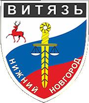 Группа охранных компаний «Витязь-НН»