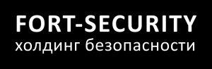 Группа охранных организаций «Форт-Юг»