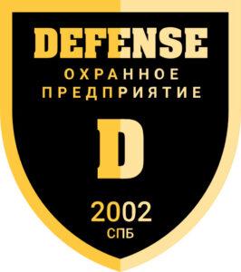 Охранное предприятие «Дифенс»