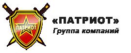 Группа компаний «Патриот»