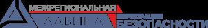 Межрегиональная корпорация безопасности «Лавина»