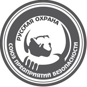 ЧОО «Русская охрана»