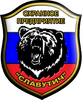 Охранное предприятие «Славутич»