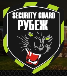 Группа охранных предприятий «Рубеж»