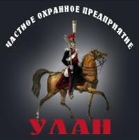 ЧОП «Улан»