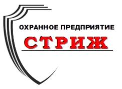 Ассоциация предприятий охраны и безопасности «Армада»