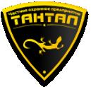 Группа охранных предприятий «Тантал-1»