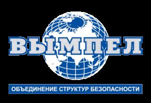 Объединение структур безопасности «Вымпел»