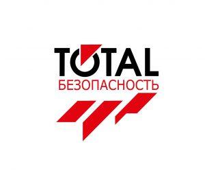 Группа компаний «Тотал-Безопасность»