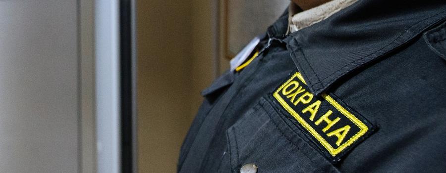 В Новом Уренгое 11 охранников получили зарплату благодаря прокуратуре